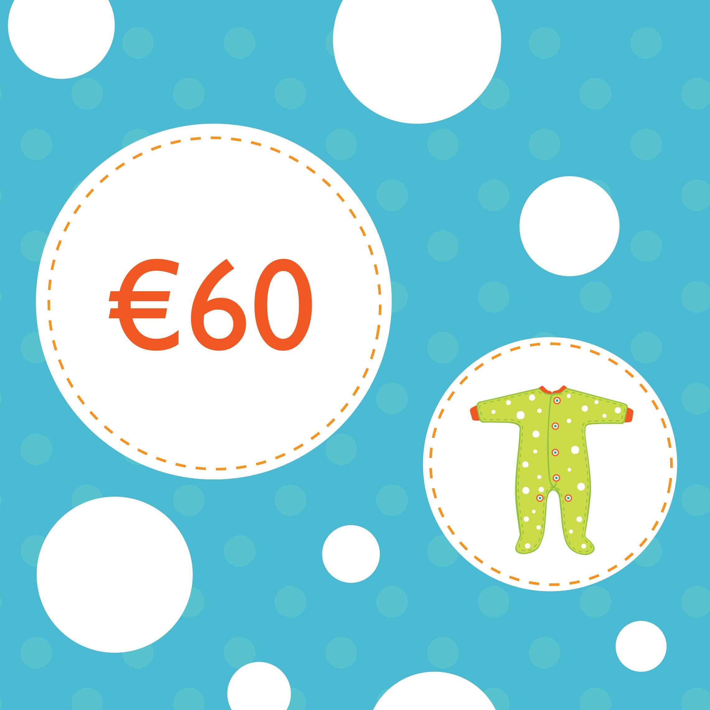 Подарочный купон на €60