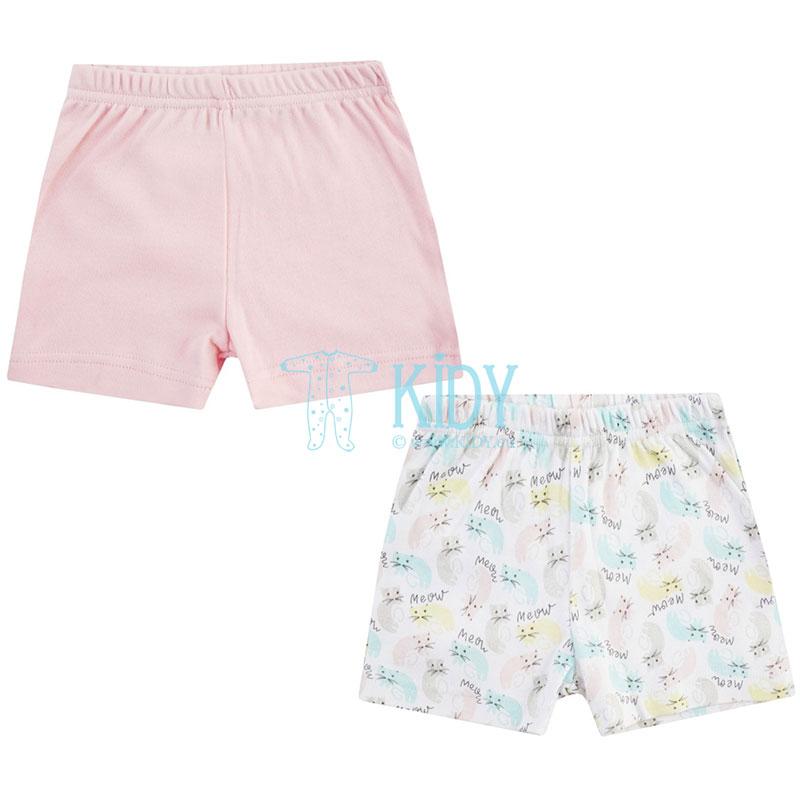Розовый комплект MEOW: 2 шорт