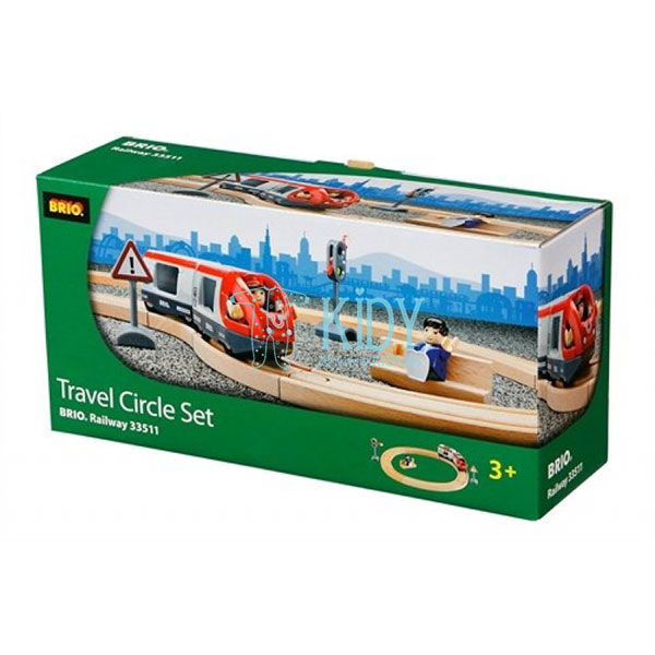 Travel circle set
