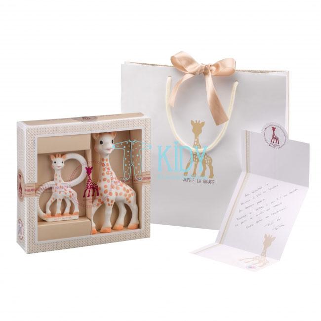 Sophie la girafe kramtukai dovanų pakuotėje