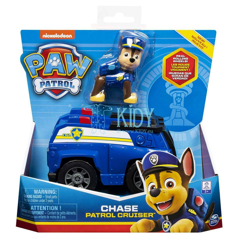 Chase ir jo policijos patrulių automobilis (Paw Patrol) 4