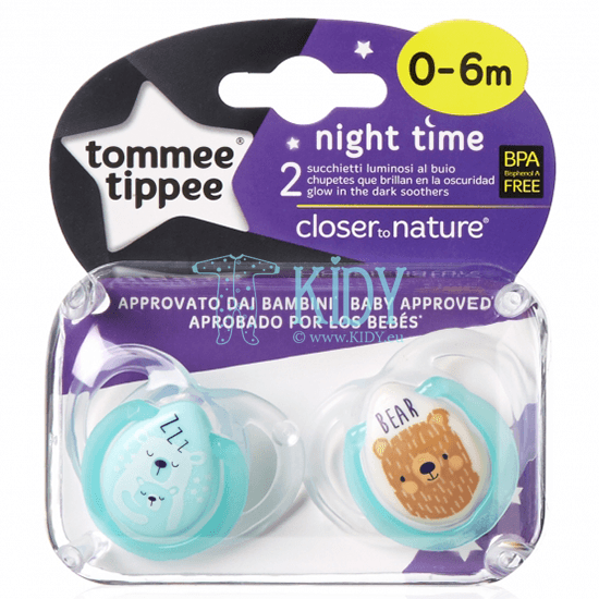 NIGHT STYLE silicone soothers