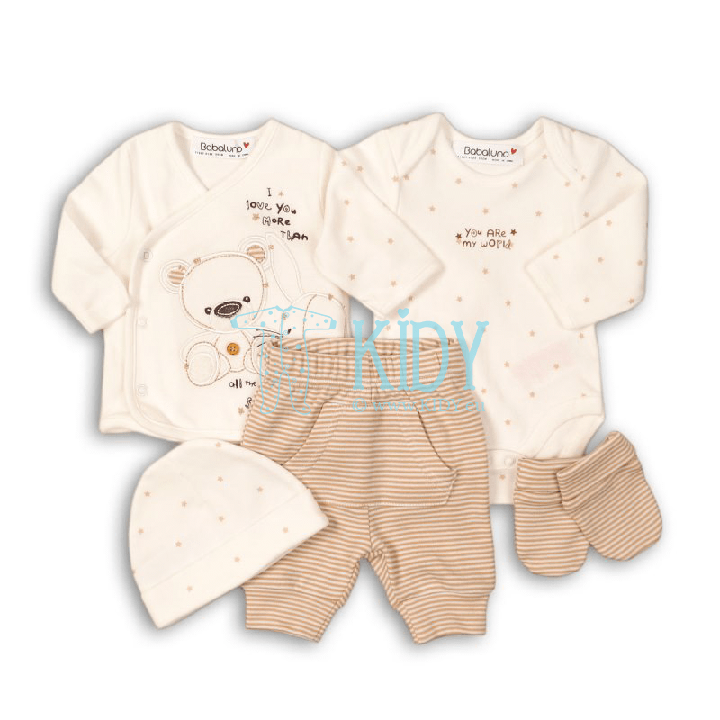 5pcs CUDDLE layette