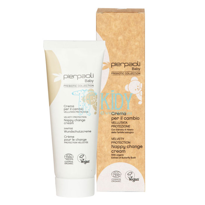 Prebiotic Collection Nappy Change Cream