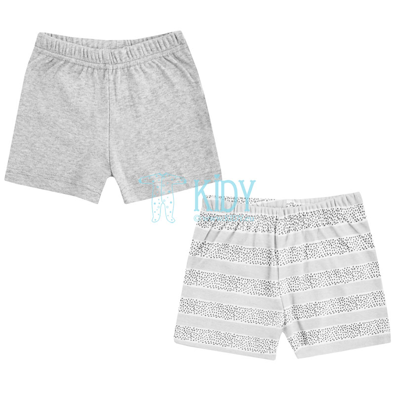 2pcs PARTY shorts set